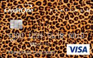 Credit One Bank® Platinum Visa® for Rebuilding Credit - Card Image
